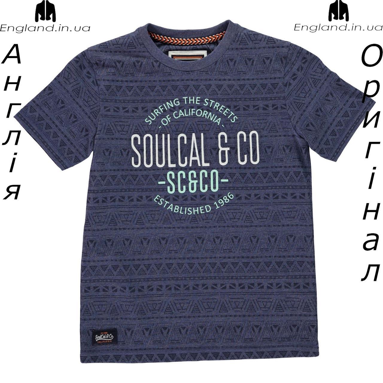 Футболка SoulCal из Англии для мальчиков 2-14 лет