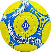 Футбольный мяч ДИНАМО-КИЕВ (FB-0047-6592)
