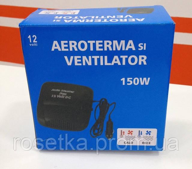 Автомобильный обогреватель/вентилятор Aeroterma si Ventilator, 150W, 12В