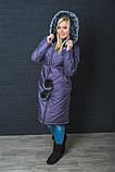 Зимнее женское пальто, фото 2