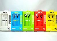 Наушники Вакуумные Puma PM-A08S