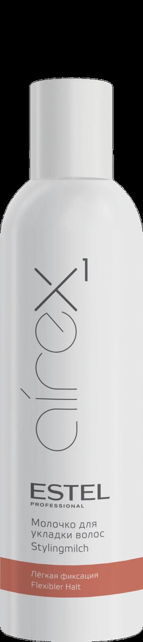 Молочко для укладки волос AIREX, 250 мл.