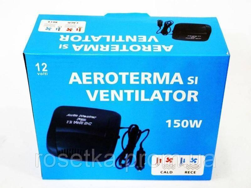 Обогреватель/вентилятор для салона автомобиля Aeroterma si Ventilator 150W, 12В
