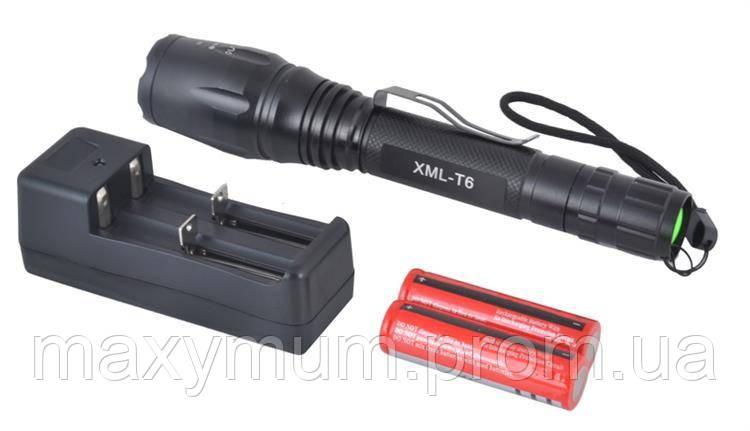 Фонарь LED CREE XML-T6 акумуляторные батарейки в комплекте