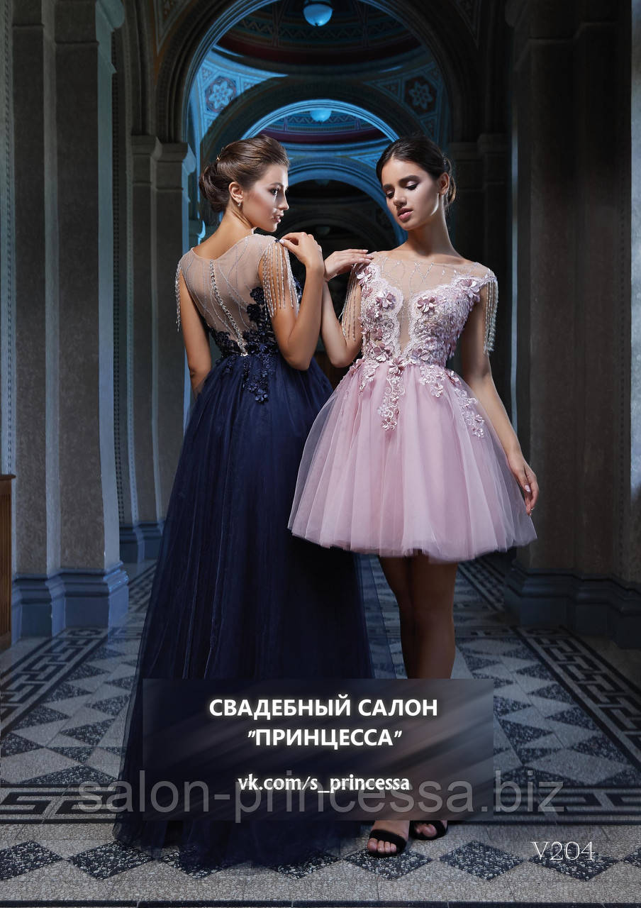 36cd13b8993 Вечернее выпускное нарядное платье c фантазийным вырезом и 3д-цветами  (цвета в ассортименте)