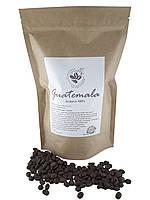 Кофе в зернах  Гватемала(100% арабика) 500г