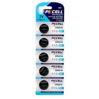 Батарейка литиевая PKCELL CR2016, 5 шт в блистере
