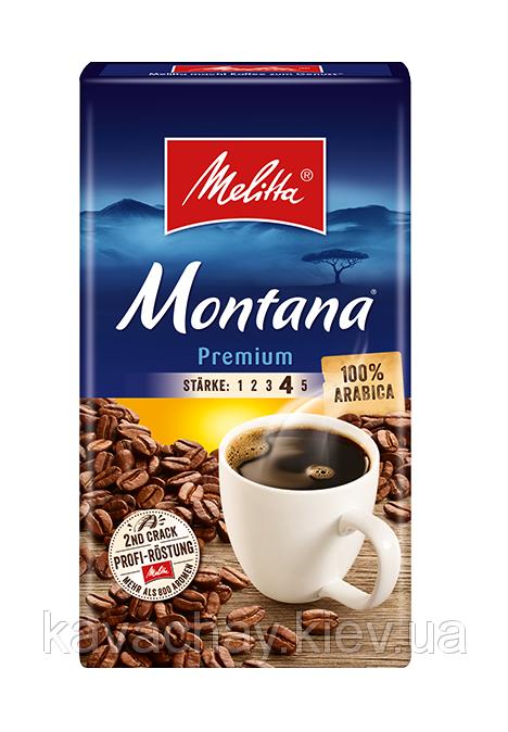 Кава мелена Melitta Montana в пачці 500 грам, німецький кави преміум класу