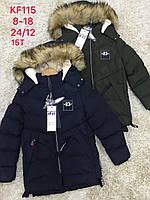 Куртки зимние для мальчиков S&D 8-18 лет