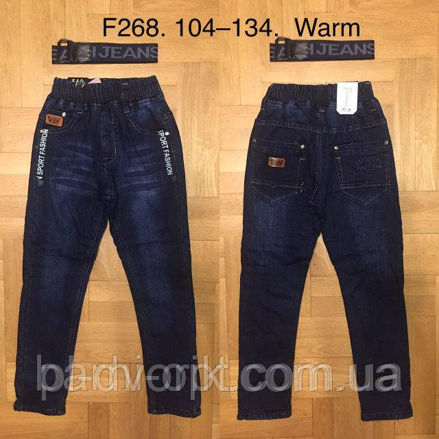 Джинсовые брюки утепленные для мальчиков  F&D , 98.104.110 Джинсовые брюки на флисе на мальчика   Производств