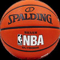 Баскетбольный мяч Spalding NBA №5 silver