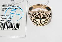 Мужское золотое кольцо 80718-Ч, фото 1