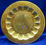 Тарелка бронзовая настенная (17,7 см)