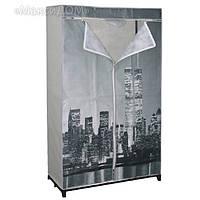 """Стойка для одежды с тканевым чехлом """"City style"""" (1002), фото 1"""