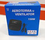 Обігрівач / вентилятор для салону автомобіля Aeroterma si Ventilator 150W, 12В (тепле й холодне повітря), фото 2