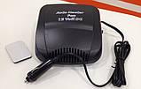 Обігрівач / вентилятор для салону автомобіля Aeroterma si Ventilator 150W, 12В (тепле й холодне повітря), фото 3