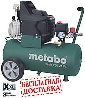 Компресор Metabo Basik 250-24W (1,5Вт; 8бар; 200л/хв) /601533000