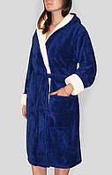 Халат махровый женский темно-синий со стветлыми вставками короткий, фото 1
