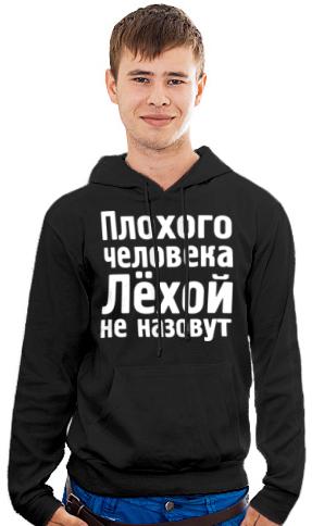 Толстовка со своей надписью в Днепре