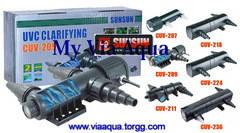 UV-стерилизаторы для аквариумов и прудов