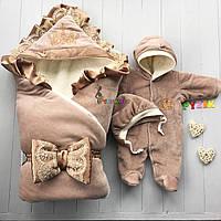 """Зимний набор для выписки и прогулок """"Корона"""" (Конверт+комбинезон с капюшоном+шапочка) коричневый"""