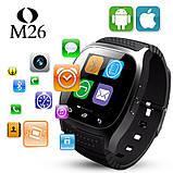 Смарт-часы (Smart Watch) Умные часы M26 black, фото 6