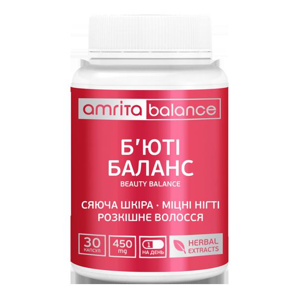 Витамины Бьюти Баланс  (Amrita Perfect Beauty), 30 капс, для красоты и энергии с биотином