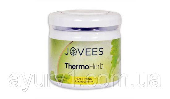 Термо маска для лица Джовис / Jovees Thermo Herb / 250 г