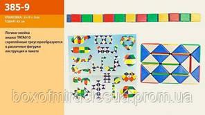 Игрушка Логика-змейка 385-9