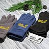 Перчатки в стиле Jack Wolfskin Осень Зима, фото 4