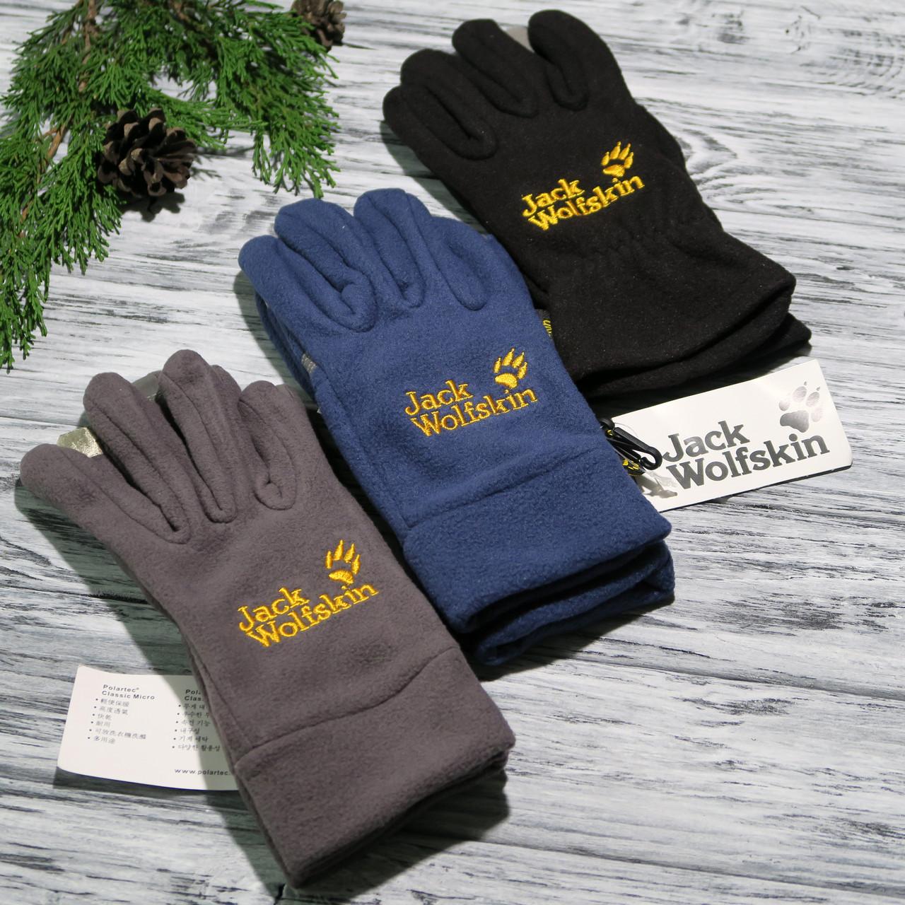 Перчатки в стиле Jack Wolfskin Осень Зима