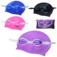 Набор для плавания D25718 шапочка-22-19см,очки-регулир.ремешок,4 цвета