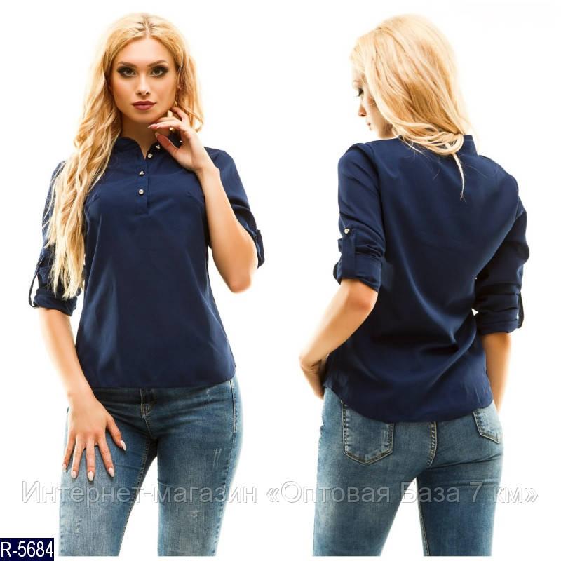 fdea014c5bd Блуза R-5684 (44