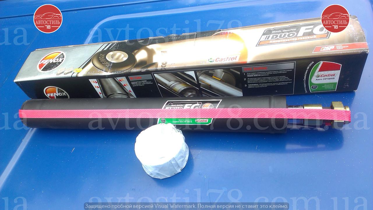 Амортизатор Москвич 2141 Фенокс (патрон, вставка,вкладыш ) газомасляный