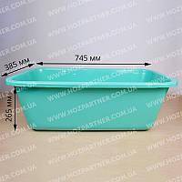 Ванна пластиковая прямоугольная бытовая 50 л 74,5x38,5x26,5 см МЕД пластик