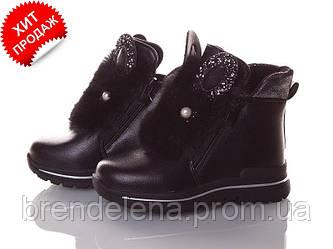 Ботинки зимние ботиночки для девочки (р28-17)