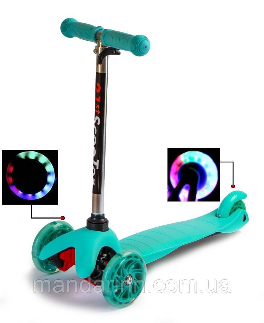 Самокат Детский Mini Best Scooter Бирюзовый Регулируемая Ручка Колеса светятся