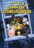 DVD-мультфильм: Даффи Дак: охотники за чудовищами (США, 1988)