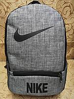 (38*26-маленький)Рюкзак спортивный NIKE 600d мессенджер Хорошее качество ткань катион матовый городской опт, фото 1