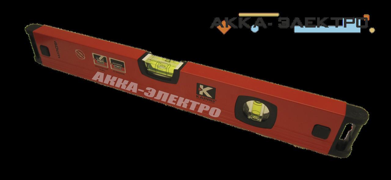 Уровень строительный KAPRO 779-40 20см. (2 колбы)