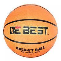"Мяч баскетбольный ""BE BEST"" F22103"