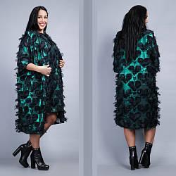 Коктейльный костюм Жилет и Платье 03851/139