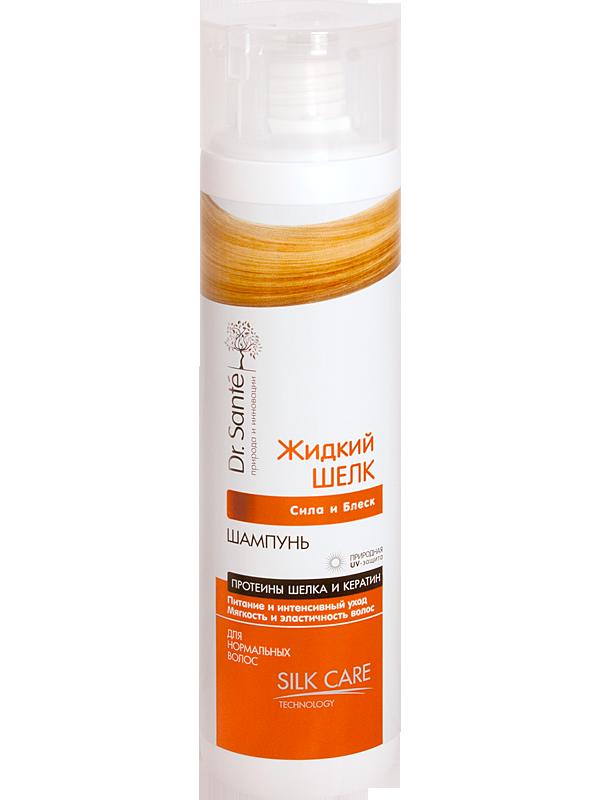 Dr. Sante Жидкий шелк Шампунь  для нормальных  волос «Сила и блеск» 250 ml.