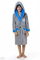 Теплый халат для мальчиков WILD ( в размере 110/116)