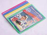 """Обложки для учебников: 6-й класс, """"Полимер"""", 9 шт., в ассортименте"""