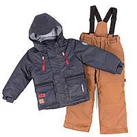 Зимний термокостюм KIDS для мальчика 4-8 лет (104-134 см) ТМ Peluche&Tartine Black / Golden Brown F18 M 59 EG, фото 1