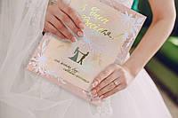 """Шоколадний набір """"З днем весілля"""" / Шоколадный набор , фото 1"""
