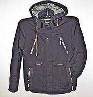 Куртка мужская демисезонная батальная стеганая (Р.48-56).Купить оптом склада в 7км - Одессе.