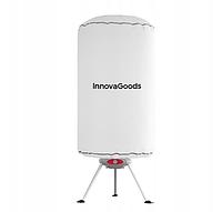Вентиляторна електрична сушилка для одягу - Dimplex EWT 3c95e69375a85