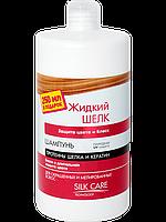 Dr. Sante Жидкий шелк Шампунь для окрашенных и мелированных волос «Защита цвета и блеск» 1000 ml.